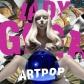 LADY GAGA:ARTPOP