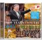 WIENER PHILHARMONIKER:NEW YEARS CONCERT 2015/ZUBIN MEHTA(2C