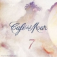 VARIOS - VARIOS CAFE DEL MAR DREAMS 7 -IMPORTACION-