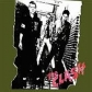 CLASH, THE:THE CLASH (LIMITED EDITION DELUXE PACKAGING REMAS
