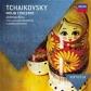 TCHAIKOVSKY:CONC.VIOLIN-BELL