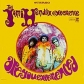 JIMI HENDRIX -EXPERIENCE- ARE YOU EXPERIENCED -HQ-