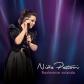 NIÑA PASTORI:REALMENTE VOLANDO (CD+DVD)